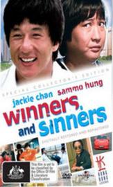 Winners & Sinners on DVD