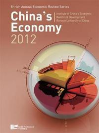 China's Economy 2012 by Renmin University of China