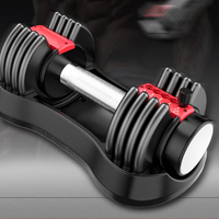 Multi-Weight Smart Adjustable Dumbbell | 12kg (25lbs)