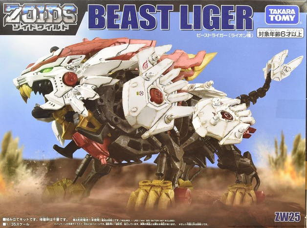 Zoids Wild: ZW25 Beast Liger - Model Kit