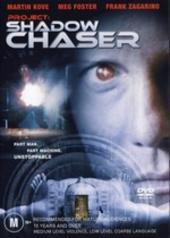 Shadowchaser on DVD
