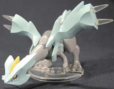 Pokemon Plamo Collection Kyurem Model Kit