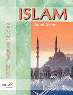 Islam by Janet Green image