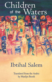 Children of the Waters by Ibtihal Salem image