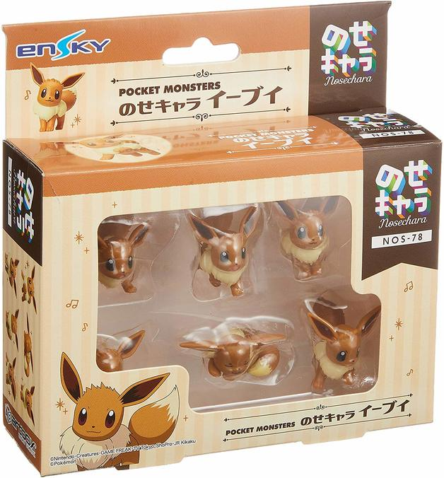 Pokemon: Pile Up! Eevee - Stackable Minifigure Set