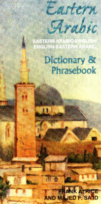 Eastern Arabic-English, English-Eastern Arabic Dictionary and Phrasebook by Frank A. Rice image