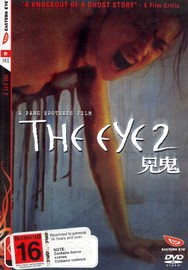The Eye 2 on DVD image