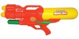 Water Gun (58cm)
