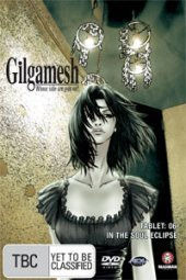 Gilgamesh - Tablet 06: In The Soul Eclipse on DVD