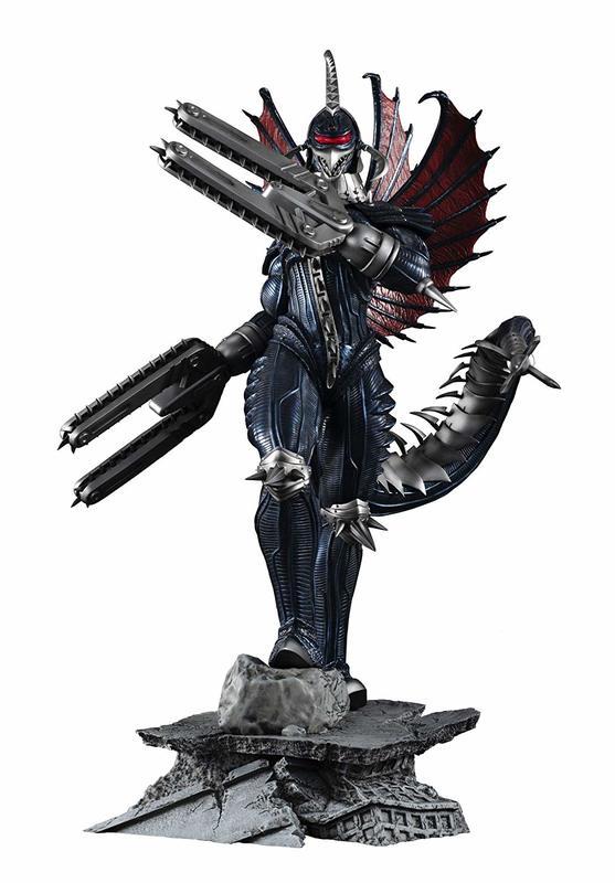 Chou Gekizou Series: Gigan - PVC Figure