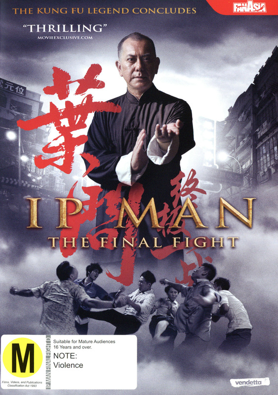 Ip Man: The Final Fight on DVD