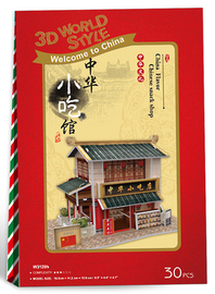 3D World Style - Chinese Snack Shop