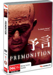 Premonition on DVD