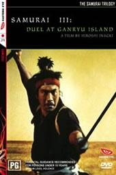 Samurai Trilogy 3, The - Duel At Ganryu Island on DVD