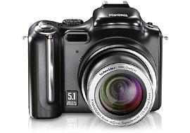 Kodak P850 5.25Mega Pixel Digital Camera  12x Optical Zoom