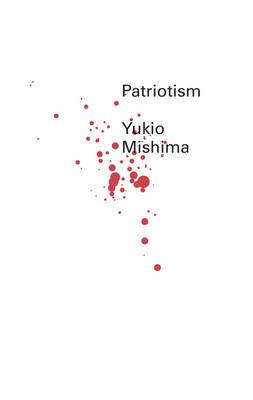 Patriotism by Yukio Mishima image