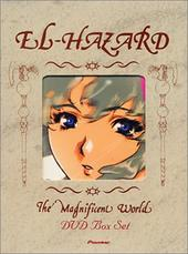 El Hazard - Ova Collection on DVD