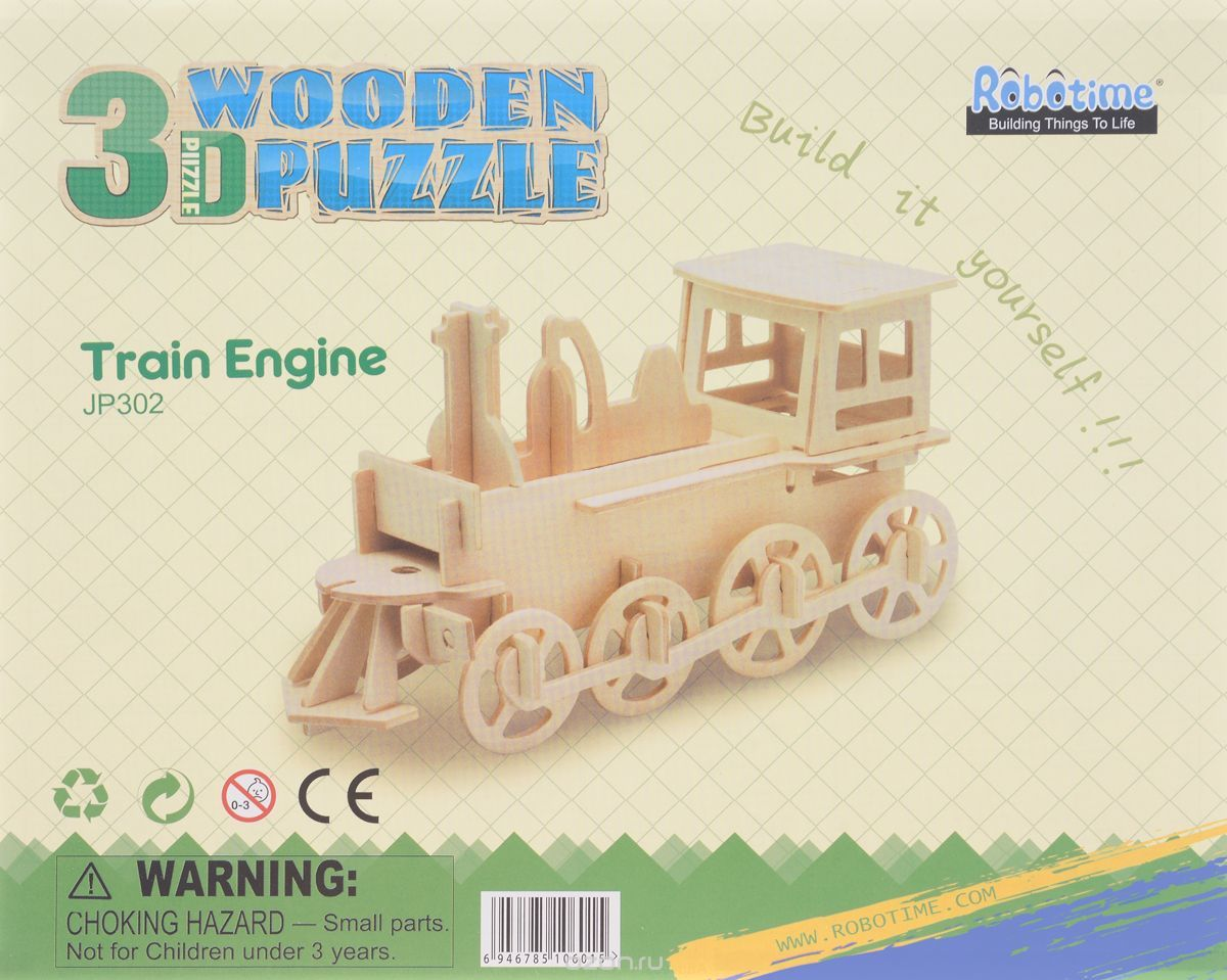 Robotime: Train Engine image