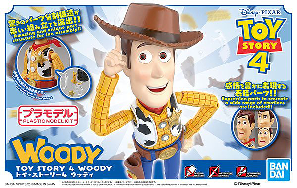 Cinema-rise Standard: Toy Story 4 - Woody - Model Kit