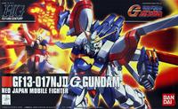 HGFC 1/144 G Gundam - Model Kit