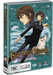 Kyo Kara Maoh! - God(?) Save Our King!: Vol. 6 on DVD