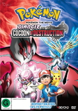Pokemon the Movie: Diancie and the Cocoon of Destruction DVD