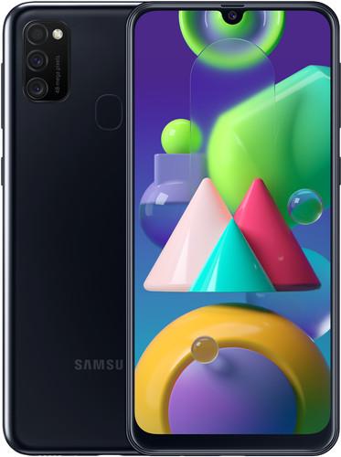 Samsung Galaxy M21 Dual 4G (64GB/4GB RAM) - Raven Black
