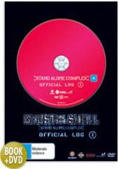 Ghost In The Shell: Stand Alone Complex Official Log 1 on DVD