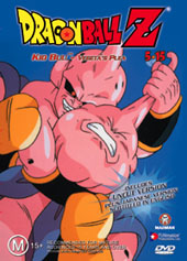 Dragon Ball Z 5.15 - Kid Buu - Vegeta's Plea on DVD