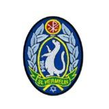 Persona 2 - St. Hermelin High School Emblem Patch