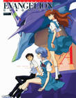 The Essential Evangelion Chronicle: Side A by WE'VE Inc