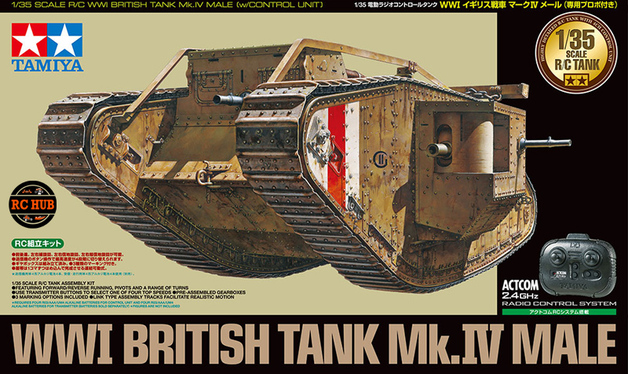 Tamiya 1/35 RC WWI British tank Mark Mk.IV Male (with control unit)