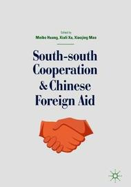 South-south Cooperation and Chinese Foreign Aid image