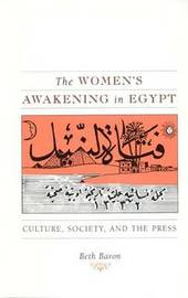 The Women's Awakening in Egypt by Beth Baron image