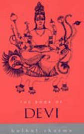 The Book of Devi by Bulbul Sharma image