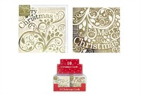 RSW: Boxed Christmas Cards - Merry Christmas (10 Pack)