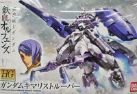 1/144 HG: Gundam Kimaris (Trooper) - Model Kit