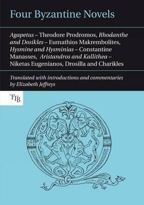 Four Byzantine Novels image