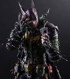Batman: Rogues Gallery - Joker Play Arts Kai Figure