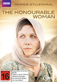 The Honourable Woman on DVD