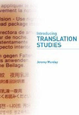 Introducing Translation Studies by Jeremy Munday