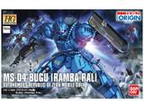 Gundam 1/144 HG MS-04 Bugu (Ramba Ral Custom) Model Kit