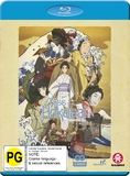 Miss Hokusai on Blu-ray