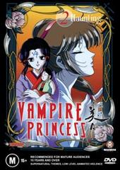 Vampire Princess Miyu Vol. 2: Haunting on DVD