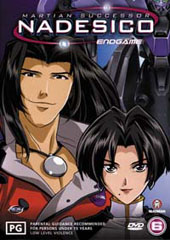 Martian Successor Nadesico - 6 on DVD