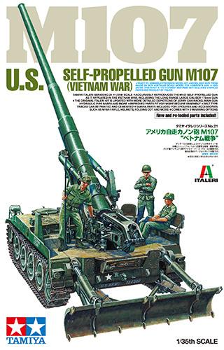 Tamiya 1/35 scale U.S. Self-Propelled Gun M107 (Vietnam War)