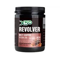 X50 Revolver Coffee - Hazelnut Mocha (400g)