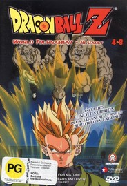 Dragon Ball Z 4.08 - World Tournament - Blackout on DVD image