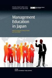 Management Education in Japan by Norio Kambayashi
