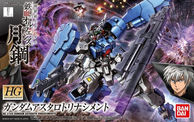 1/144 HG Gundam Astaroth Rinascimento - Model Kit